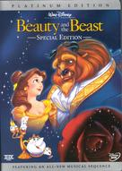 Beauty and the Beast - DVD movie cover (xs thumbnail)