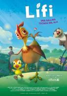 Madangeul Naon Amtak - Spanish Movie Poster (xs thumbnail)