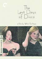 The Last Days of Disco - DVD cover (xs thumbnail)