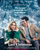 Last Christmas - Portuguese Movie Poster (xs thumbnail)