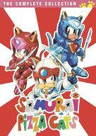 """Samurai Pizza Cats"" - DVD movie cover (xs thumbnail)"