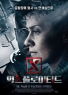 X. - South Korean Movie Poster (xs thumbnail)