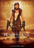 Resident Evil: Extinction - Argentinian Movie Poster (xs thumbnail)