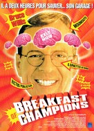Breakfast Of Champions - French Movie Poster (xs thumbnail)