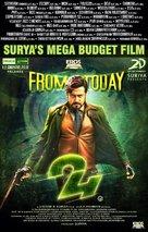 24 - Indian Movie Poster (xs thumbnail)