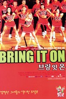 Bring It On - South Korean Movie Poster (xs thumbnail)