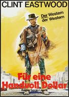 Per un pugno di dollari - German Movie Poster (xs thumbnail)