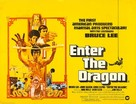 Enter The Dragon - British Movie Poster (xs thumbnail)