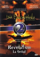 Revelation - Mexican DVD cover (xs thumbnail)