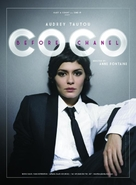 Coco avant Chanel - poster (xs thumbnail)