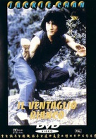 Shi di chu ma - Italian Movie Cover (xs thumbnail)