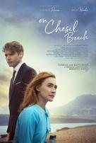 On Chesil Beach - Movie Poster (xs thumbnail)