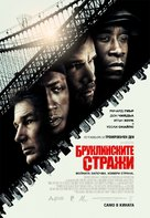 Brooklyn's Finest - Bulgarian Movie Poster (xs thumbnail)