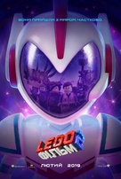 The Lego Movie 2: The Second Part - Ukrainian Movie Poster (xs thumbnail)