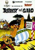 Astérix le Gaulois - Spanish Movie Poster (xs thumbnail)
