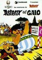 Astérix le Gaulois - Spanish Movie Poster (xs thumbnail)