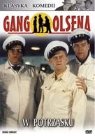 Olsen-banden på spanden - Polish DVD cover (xs thumbnail)