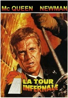 The Towering Inferno - French Movie Cover (xs thumbnail)