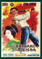 The Barbarian and the Geisha - Spanish Movie Poster (xs thumbnail)
