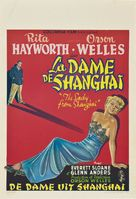The Lady from Shanghai - Belgian Theatrical movie poster (xs thumbnail)