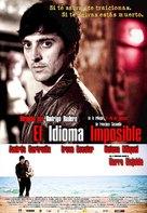 El idioma imposible - Spanish Movie Poster (xs thumbnail)