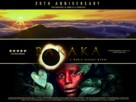 Baraka - British Re-release movie poster (xs thumbnail)