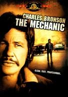 The Mechanic - DVD movie cover (xs thumbnail)