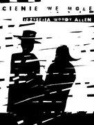 Shadows and Fog - Polish Movie Poster (xs thumbnail)