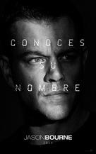 Jason Bourne - Spanish Movie Poster (xs thumbnail)
