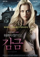 Restraint - South Korean Movie Poster (xs thumbnail)