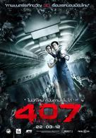 407 Dark Flight 3D - Thai Movie Poster (xs thumbnail)