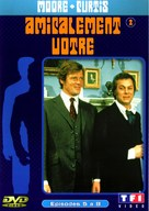 """""""The Persuaders!"""" - French DVD movie cover (xs thumbnail)"""