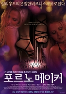 My Trip Back to the Dark Side - South Korean Movie Poster (xs thumbnail)