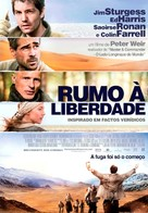 The Way Back - Portuguese Movie Poster (xs thumbnail)