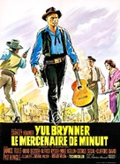 Invitation to a Gunfighter - French Movie Poster (xs thumbnail)
