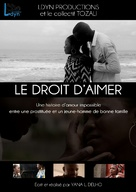 Droit d'aimer - French Movie Poster (xs thumbnail)