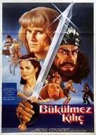 Sword of the Valiant: The Legend of Sir Gawain and the Green Knight - Turkish Movie Poster (xs thumbnail)
