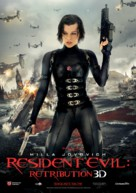 Resident Evil: Retribution - French Movie Poster (xs thumbnail)