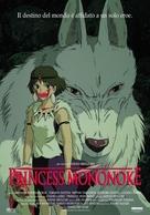 Mononoke-hime - Italian Theatrical poster (xs thumbnail)