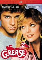 Grease 2 - DVD cover (xs thumbnail)