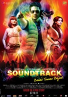 Soundtrack - Indian Movie Poster (xs thumbnail)