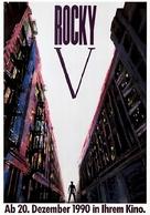 Rocky V - German Movie Poster (xs thumbnail)