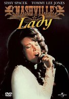 Coal Miner's Daughter - German DVD movie cover (xs thumbnail)
