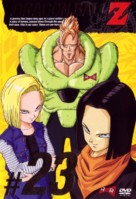 """Dragon Ball Z: Doragon bôru zetto"" - Japanese DVD movie cover (xs thumbnail)"
