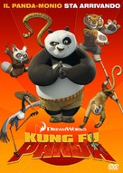 Kung Fu Panda - Italian Movie Cover (xs thumbnail)