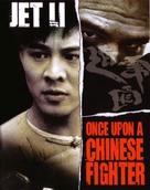 Wong Fei Hung ji saam: Si wong jaang ba - German Movie Cover (xs thumbnail)