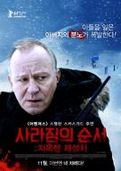 Kraftidioten - South Korean Movie Poster (xs thumbnail)
