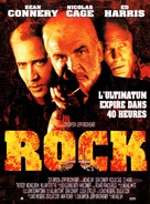 The Rock - French Movie Poster (xs thumbnail)