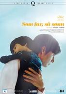 Soshite chichi ni naru - Norwegian DVD cover (xs thumbnail)