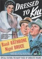 Dressed to Kill - British DVD movie cover (xs thumbnail)